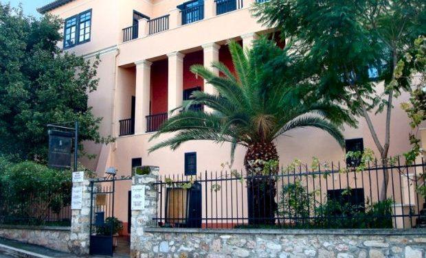 Μουσείο Ιστορίας Πανεπιστημίου Αθηνών – 3ος μαθητικός διαγωνισμός για μαθητές Β/θμιας Εκπαίδευσης