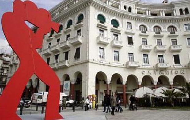 Πρεμιέρα για το 58ο Φεστιβάλ Κινηματογράφου Θεσσαλονίκης | 2-12 Νοεμβρίου 2017