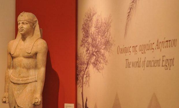 «Αδριανός κι Αντίνοος: μια συνάντηση 19 αιώνες μετά» στο Αθέατο Μουσείο του ΕΑΜ