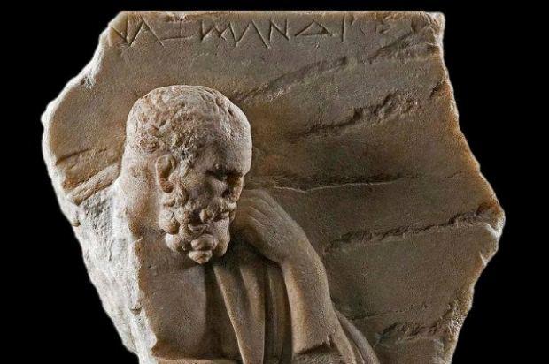 «Πέντε σελίδες της προσωκρατικής φιλοσοφίας: Αναξίμανδρος» στο ΚΠΙΣΝ