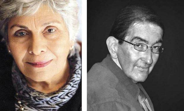 Ποιητική βραδιά αφιερωμένη στην Κική Δημουλά και τον Γιάννη Βαρβέρη, στη Βιβλιοθήκη Χαριλάου