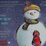 «Ταξίδι στο Βόρειο Πόλο» παιδική θεατρική παράσταση | 10 και 17/12, Πολιτιστικό Κέντρο «Αλέξανδρος»