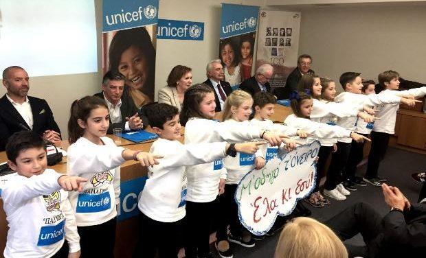 «Προστατεύουμε – Εμβολιάζουμε» Τηλεμαραθώνιος Αγάπης UNICEF – Δευτέρα 4 Δεκεμβρίου