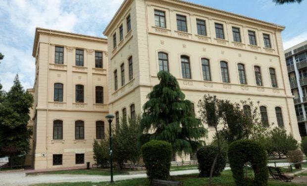 Επιχορήγηση του ΑΠΘ για την καταβολή του φοιτητικού στεγαστικού επιδόματος