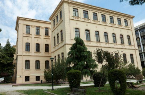 «Οι Σπουδές στο Αριστοτέλειο Πανεπιστήμιο» εκδήλωση για τους μαθητές της Γ' Λυκείου