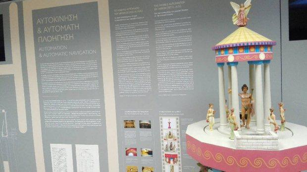 Η εξαιρετική σκηνογραφία των εκθεμάτων του Μουσείου