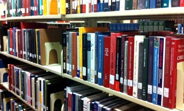 Το πλαίσιο λειτουργίας Συστήματος Δικτύου Σχολικών Βιβλιοθηκών στην Α/θμια Εκπαίδευση