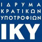 iky-logo