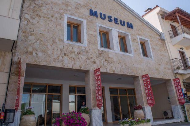 Μουσείο Αρχιμήδη, Αρχαία Ολυμπία