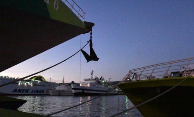 Έκπτωση στα εισιτήρια αναπληρωτών εκπαιδευτικών που υπηρετούν σε νησιά για το διάστημα των διακοπών του Πάσχα