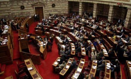 Με ψήφους 149 υπέρ έναντι 121 κατά «πέρασε» το ν/σ του Υπ. Παιδείας από τη Βουλή