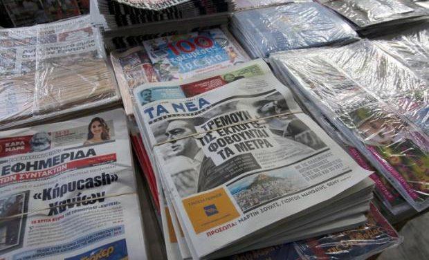 Με ΚΥΑ barcode στις έντυπες εκδόσεις περιοδικών και εφημερίδων