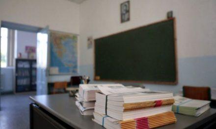 ΥΠΑΙΘ: Ενημέρωση για τα σχολικά βιβλία Α' και Β΄ ΕΠΑΛ