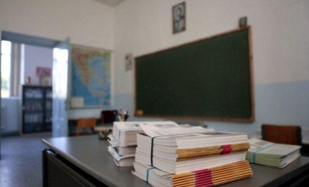 Τροποποίηση Υ.Α. σχετικά με διδακτικά βιβλία μαθημάτων των ΕΠΑ.Λ. σχ. έτους 2019-2020