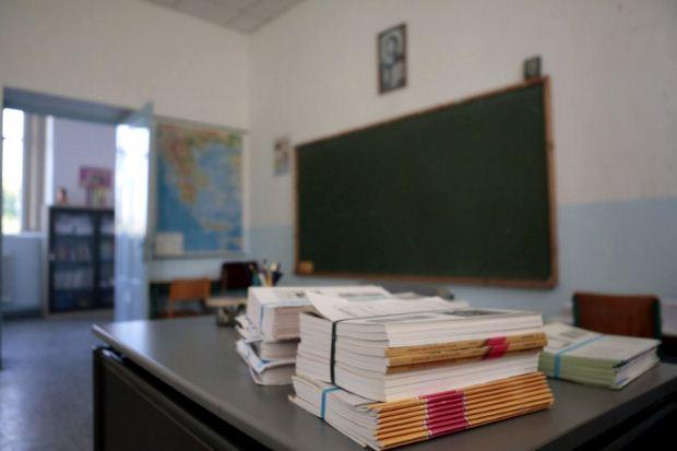 Στα τέλη Μαΐου αναμένεται να έχει ολοκληρωθεί η διανομή των σχολικών βιβλίων στα Δημοτικά