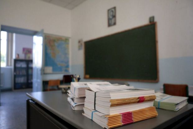 «Oι επιπτώσεις της κρίσης στην εκπαίδευση» της Αικατερίνης Γ. Παπαϊωάννου