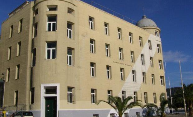 Ίδρυση Κέντρου Επιμόρφωσης και Δια Βίου Μάθησης στο Πανεπιστήμιο Θεσσαλίας
