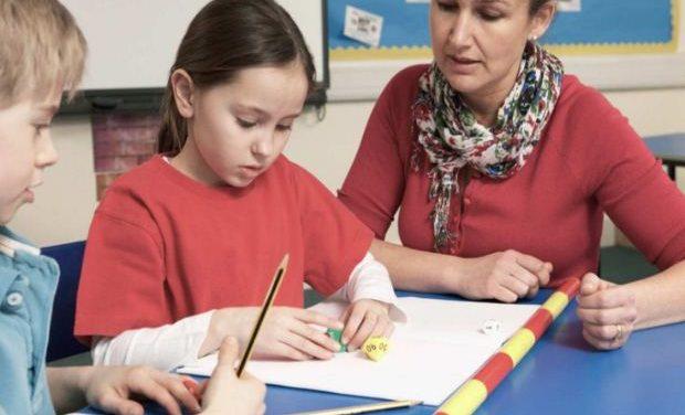 Αποσπάσεις εκπαιδευτικών Α/θμιας Εκπαίδευσης από ΠΥΣΠΕ σε ΠΥΣΠΕ, ΣΜΕΑΕ, ΕΕΕΕΚ και ΚΕΔΔΥ για το 2018-2019