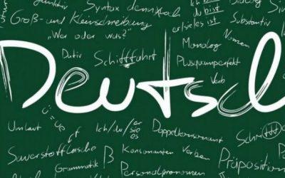 Συμπληρωματική οδηγία για τα βιβλία Γερμανικής γλώσσας στο Γενικό Λύκειο 2018-2019