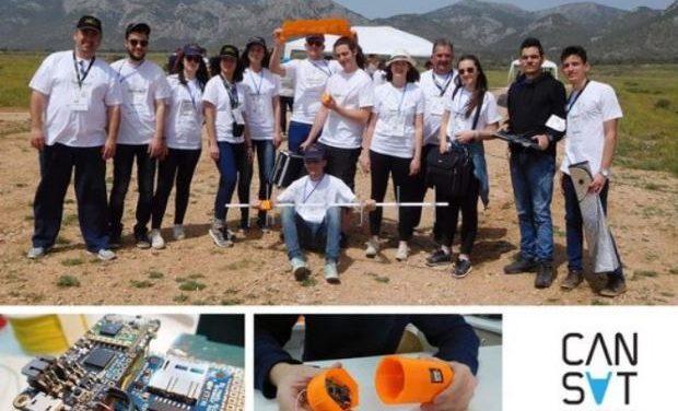 Πρώτη θέση σε πανελλήνιο διαγωνισμό διαστημικής για μαθητές από τα Ιωάννινα