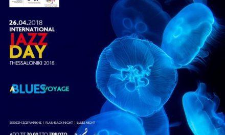 Παγκόσμια Ημέρα Jazz – Thessaloniki 2018