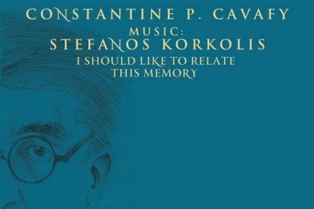 Στέφανος Κορκολής & Σοφία Μανουσάκη: «θα θελα αυτή τη μνήμη να τη πω» στον ΙΑΝΟ