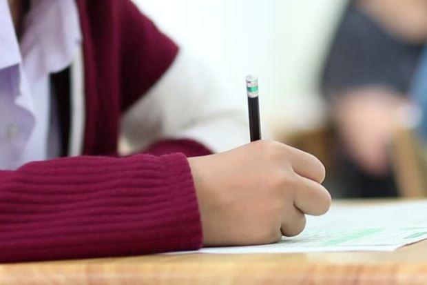 Η αναβαθμολόγηση γραπτών στις προαγωγικές και απολυτήριες εξετάσεις των Γυμνασίων