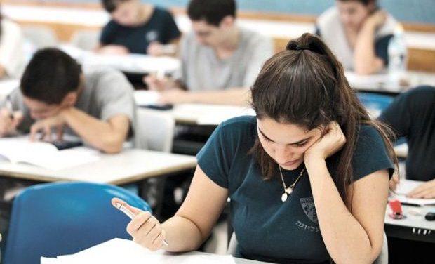 Το Πρόγραμμα των Εξετάσεων Ελλήνων του Εξωτερικού 2019