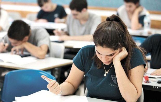 Νεοελληνική Γλώσσα Γ' Λυκείου – Κριτήριο Αξιολόγησης & Ενδεικτικές απαντήσεις: Διαφήμιση