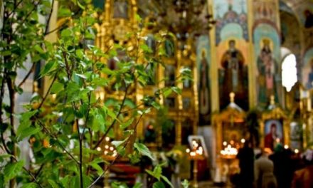 Η Κυριακή της Πεντηκοστής στον Πόντο και οι παγανιστικές αρχαίες δοξασίες