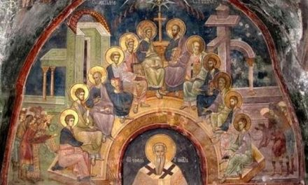«Πεντηκοστή» η γενέθλια ημέρα της Εκκλησίας