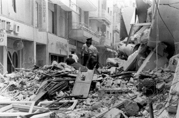 Εγκαίνια Έκθεσης & Ημερίδα για τα 40 Χρόνια από τον Σεισμό της Θεσσαλονίκης