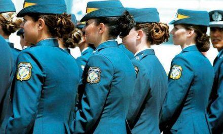 Καθορισμός αριθμού εισαγομένων αστυνομικών στη Σχολή Αξιωματικών της ΕΑ για το 2018-19
