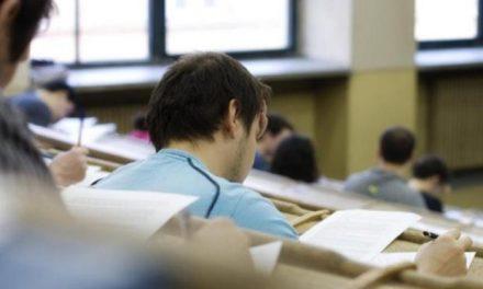 Υλοποίηση Θερινών Σχολείων για εγκλείστους