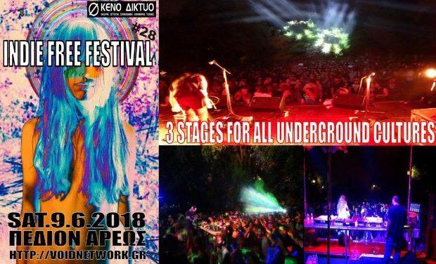 «INDIE FREE FESTIVAL» το μεγάλο φεστιβάλ της underground σκηνής 9/6 στο Πάρκο Πεδίον Άρεως