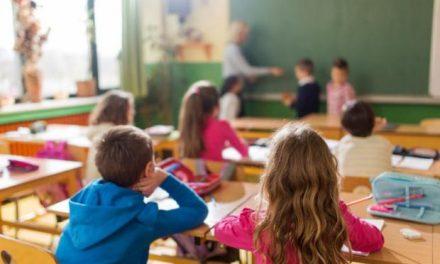 Ανακοινώθηκαν οι προσλήψεις 1510 αναπληρωτών εκπαιδευτικών στην Α/θμια ΕΑΕ και Γενική Εκπαίδευση