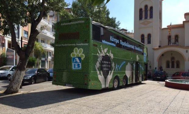 Το μήνυμα της ανακύκλωσης ταξιδεύει σε όλη την Ελλάδα περνώντας από το Δήμο Νίκαιας-Αγίου Ιωάννη Ρέντη