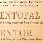 mentoras-iep