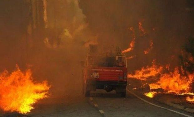 Η Σημερινή ενημέρωση του Πυροσβεστικού σώματος για τις δασικές πυρκαγιές της 23-24/7/2018