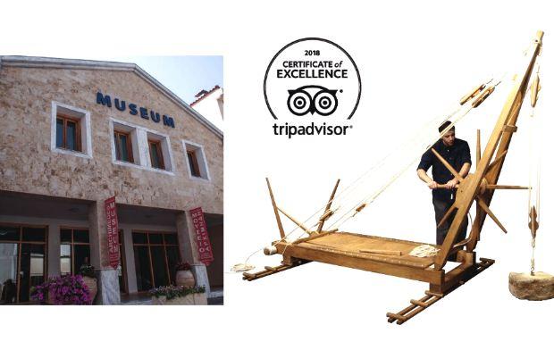 Certificate of Excellence από το TripAdvisor για το Μουσείο Αρχ. Ελλ. Τεχνολογίας Κ. Κοτσανά