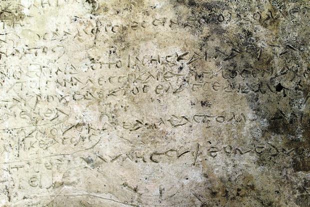 Ανακάλυψη πήλινης πλάκας με εγχάρακτη επιγραφή στην Ολυμπία – Διασώζει 13 στίχους της Οδύσσειας