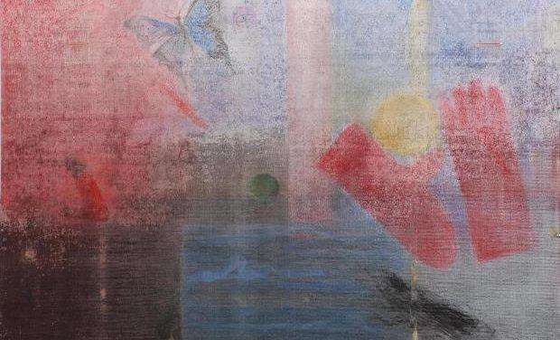 Ατομική έκθεση της ζωγράφου Ρένας Αβαγιανού με θέμα «Τόποι Διαφυγής»
