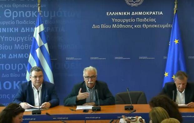 Συνέντευξη τύπου Κ. Γαβρόγλου – Αναλυτικά τα σημεία των πολιτικών ενίσχυσης της Γ/θμιας εκπαίδευσης