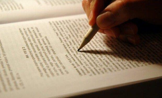 Η Αρχαία Ελληνική Γλώσσα και Γραμματεία ως μάθημα Γενικής Παιδείας στο Λύκειο