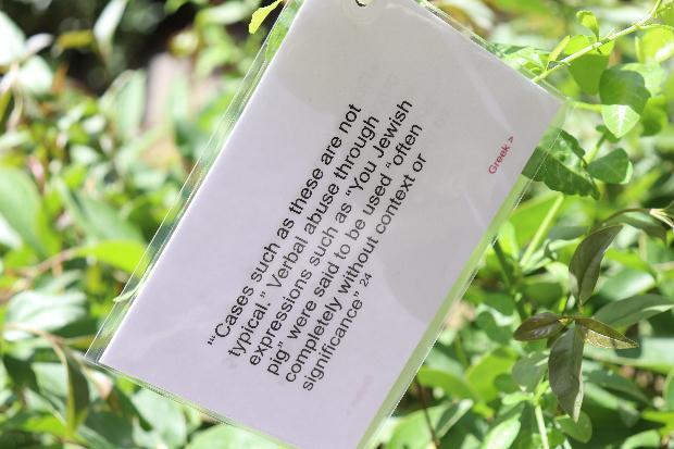 «Ο Κήπος του Φιλολόγου»