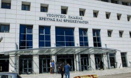 ΥΠΠΕΘ: Αυτά είναι τα βασικά σημεία του νομοσχεδίου που ψηφίστηκε στη Βουλή – Δήλωση του Υπουργού Κ. Γαβρόγλου