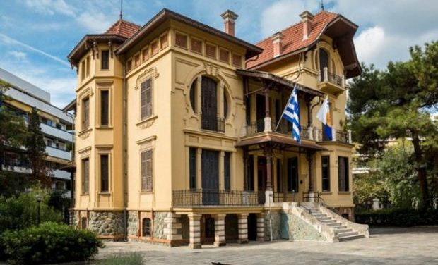 Νοέμβριος 2018 στη Δημοτική Πινακοθήκη Θεσσαλονίκης
