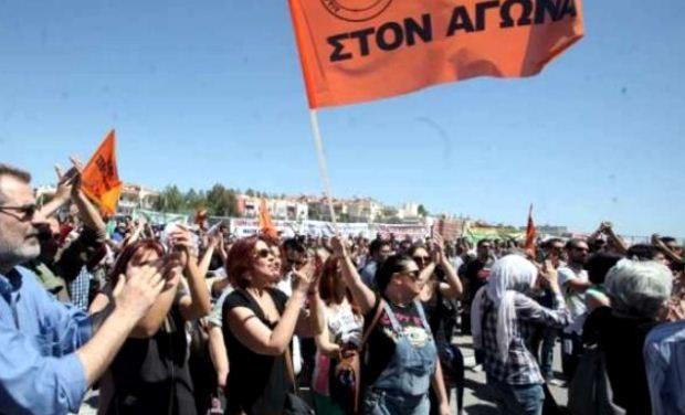 Συγκεντρώσεις διαμαρτυρίας των Εκπαιδευτικών Ομοσπονδιών σε όλη τη Χώρα