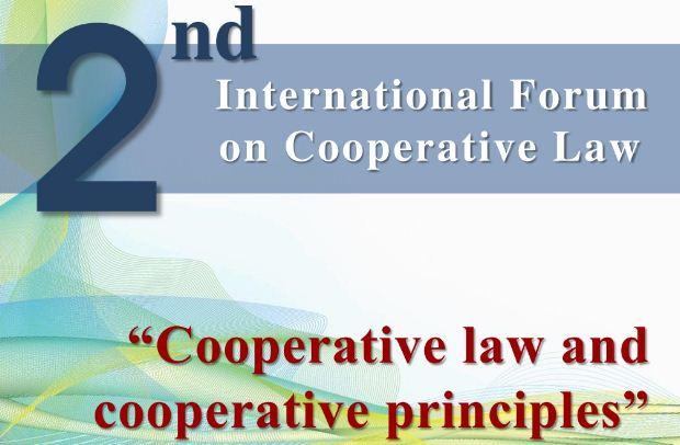 2ο Διεθνές Φόρουμ Συνεταιριστικού Δικαίου, ΕΑΠ, 26-28 Σεπτεμβρίου 2018