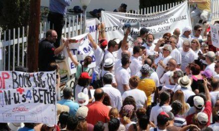 Α' Ε.Λ.Μ.Ε. Θεσ/νίκης: Αλληλεγγύη στο δίκαιο αγώνα των εκπαιδευτικών της Κύπρου!